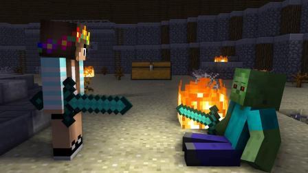 我的世界动画-怪物学院的PVP比赛-Genesis Theepicpetgamer