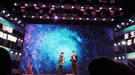 湖南农业大学大学2018年迎新晚会魔术