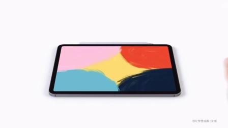 苹果全面屏iPad Pro宣传片