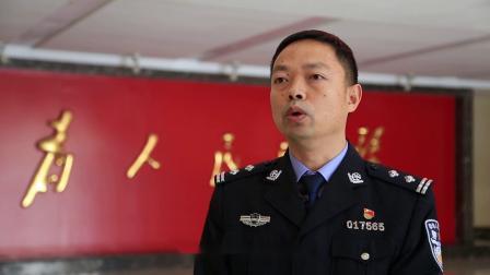 都江堰市公安局治安大队创建最强党支部