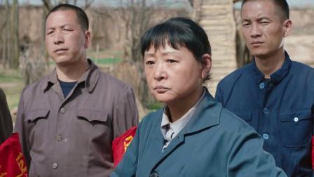 遭暴力收地,学安带领村民捍卫自己的劳动成果,被有粮劝回