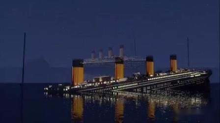 我的世界动画-泰坦尼克号-SaedTheGamer