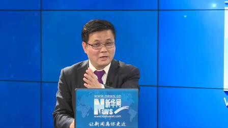 石家庄一中娄延果校长接受新华网专访