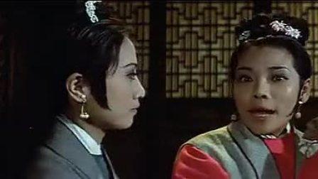 故事片 《三娘教子》(1970)