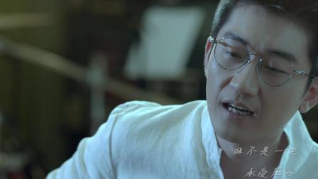 金志文×丁于《夜谈》成歌,十年兄弟情畅聊成长感悟