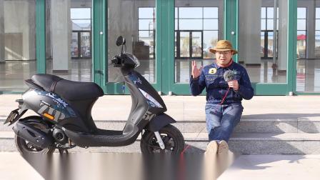 《龟速说车》第67期 比亚乔 ZIP 50 电喷版试驾测评