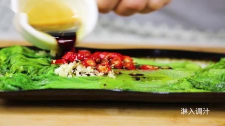 益善园美食|油淋菜简单做法,色泽好看,清脆可口,配上香喷喷的燕麦米饭,全家都爱吃