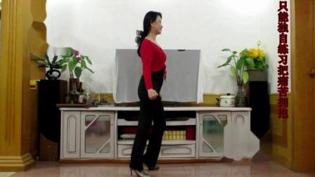 网红摆胯舞《你给的幸福》   演唱: 王馨     编舞: 动动