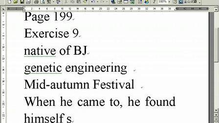 大学英语精读book three56