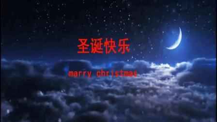 祝圣诞节快乐MV贺卡 - 东方之子