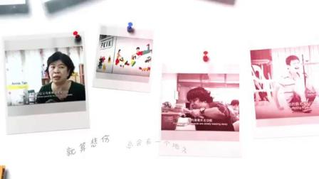 《仰望》- 余仁生《一桶金》慈善计划主题曲
