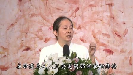 一覺元 弘聖上師 明覺法堂 2016/10/30 台北