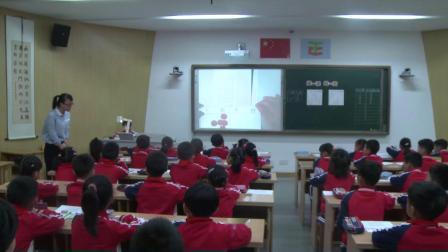 人教版數學一下《擺一擺想一想》課堂教學視頻實錄-朱丹雪