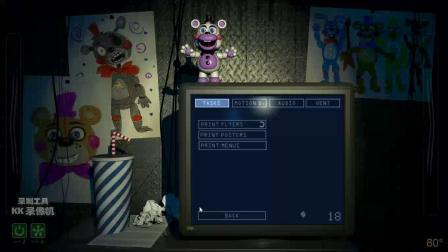 【幻乐承骏】玩具熊的五夜后宫6披萨店模拟器 试玩