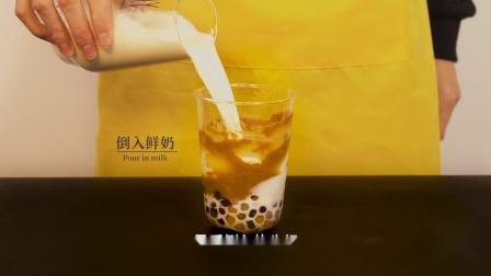 奶茶技术培训:鹿角巷同款【黑糖芋泥嘟嘟茶】的做法