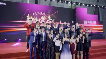 2018AAD嘉年华•精彩提前放