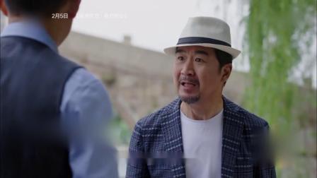 《我的亲爹和后爸》卫视预告第3版:李壮闯祸进监狱,李易生再度求助李梁