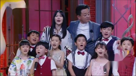 音乐大师课第三季:萌娃们真情演唱《放心去飞》,用歌声诉说离别之情