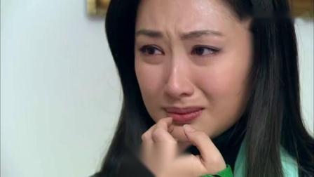 美女再次遭到心上人的拒绝,男子居然说了一句谢谢,让她伤心痛哭