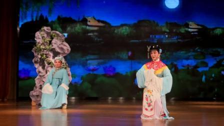 201900227《追鱼 · 书馆》斜土街道越剧艺术团演出,孙毛媛和蒋芝芳表演。