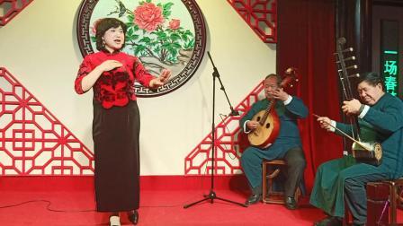 宁波走书(梅妻鹤子)表演宁波著名走书艺术家朱玉兰,宁波开心摄于天一荟会馆并上传