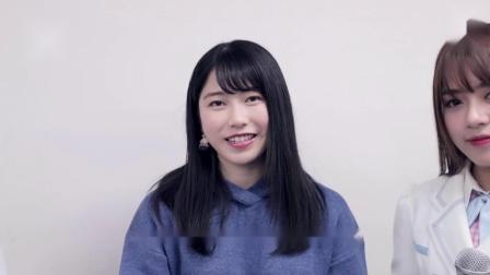 【明星制片人微计划】AKB48TeamSH与特别来宾横山由依、小栗有以