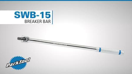 Park Tool - SWB-15 Breaker Bar
