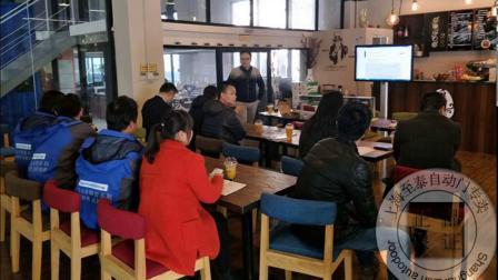 多玛自动门安装ES68感应门维修培训-上海至泰保养中心