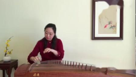 【古筝】温若妮老师示范《烟雨江南》