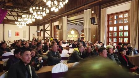 崇州市摄影家协会第四届会员大会实况剪接