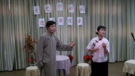 学演沪剧《大雷雨》-悲凉世界 许丽萍 孙金泉 2013-12-20