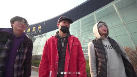 上板吧兄弟-第一集-中国首个漂移板真人秀