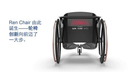 巴斯夫@CHINAPLAS 2019国际橡塑展:Ren Chair