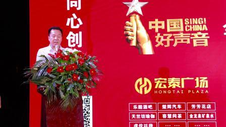 监利中国好声音启动仪式宣传片