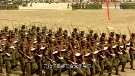 佤邦 纪实政论片