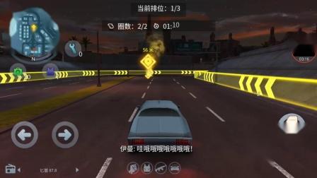 【芒狼】孤胆车神:维加斯 第2期 任务模式 准备好 参加非法街头比赛