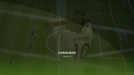 渝联FIFA OL4 3v3友谊赛(Z、王沛、余振滔)2019-5-10之一