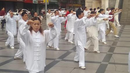 重庆永川区集体太极拳