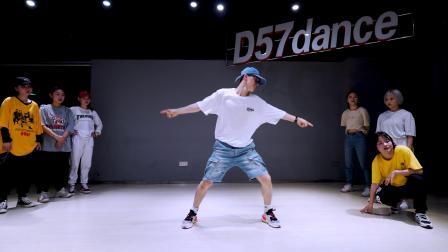 【D57舞蹈工作室】邓紫棋《光年之外》— 大聪编舞