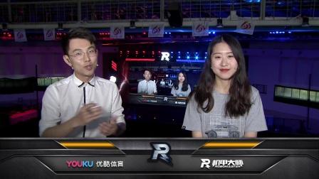 东北大学2-1中国石油大学 RoboMaster 2019机甲大师赛 北部赛区第4比赛日 1