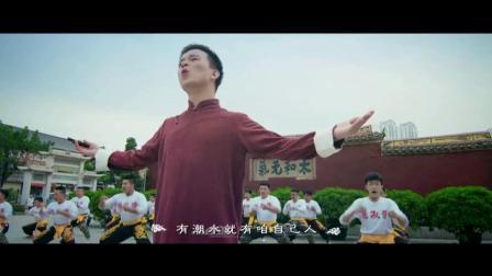 49.潮汕歌曲——《我的家乡叫揭阳》MV