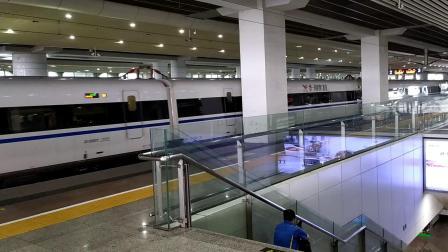 G2901(桂林北—深圳北)本务广铁广九段,搭载CRH380AL型车底,广州南站3站台进站