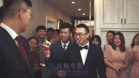 几何电影JI and PEI 华旗酒店婚礼快剪