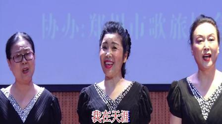 3-省声歌协会演唱会女生小合唱 2019.6.10.