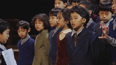 (宣传片)法国音乐剧《放牛班的春天》中文版