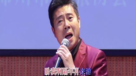 11-河南省声歌协会《演唱会》李诚义歌曲两首 2019.6.17