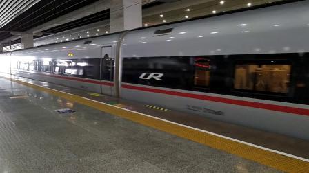 G6230(深圳北—广州南)本务广铁广九段,搭载CR400AF型重联车底,广州南站16站台进站