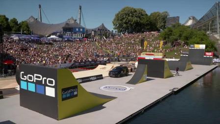 Munich Mash 2019 BMX Lake Line Finals