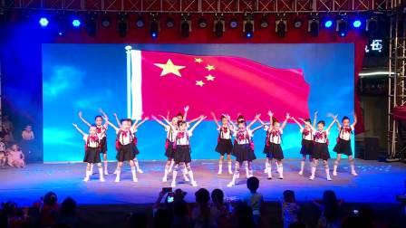 红舞鞋舞蹈培训学校第四届艺术节