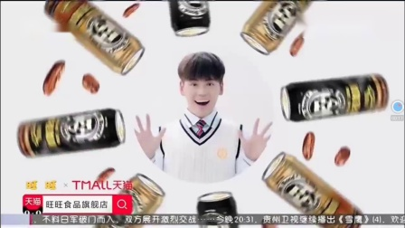 邦德咖啡广告(贵州卫视)